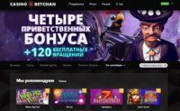 сайт казино betchan